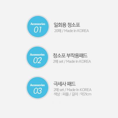 엑타코 물탱크 무선물걸레청소기 E7 극세사패드 20매