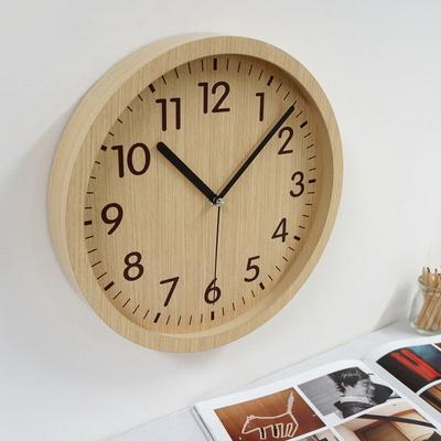 로이드벽시계