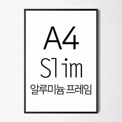 FA000 AL A4 가로사이즈 알루미늄 슬림 액자