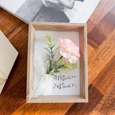 고맙습니다 캘리그라피 카네이션액자 [2color]