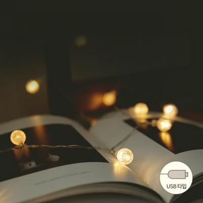 LED 3M 투명앵두usb전구 (8패턴점멸)