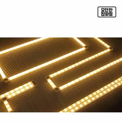 LED줄 조명 캠핑 인테리어 감성 다용도 조명