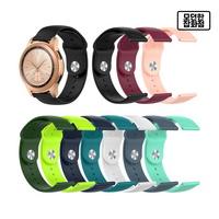 갤럭시 워치 호환 스트랩 원터치 실리콘 젤리 시계줄