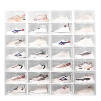와이드형 신발보관함 현관 신발장 신발정리대 정리함