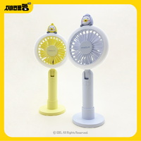 펭수 피규어 LED 휴대용 선풍기 (2type)