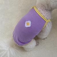 반려견 강아지 계란 달걀 나시 후라이 민소매 여름옷