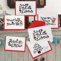 FS1015(6종) 크리스마스 카드 성탄카드 산타카드 트리