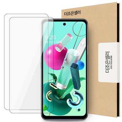 LG Q92 (Q925) 강화유리 액정 보호필름 2매