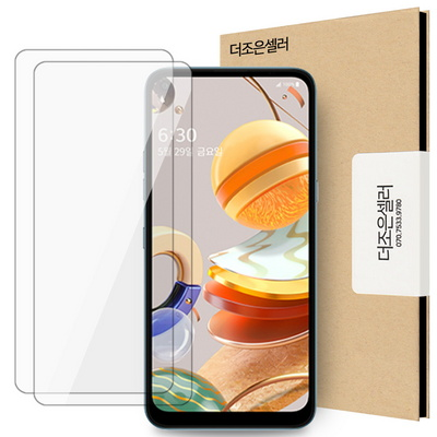 LG Q61 강화유리 액정 보호필름 2매