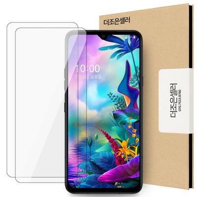 LG V50S (V510) 강화유리 액정 보호필름 2매