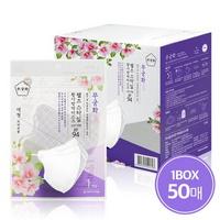 무궁화 KF94 화이트 2D 마스크 50매 새부리형 국내생산