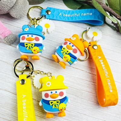 어린이오리 스트랩 키링 휴대용 열쇠고리