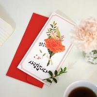 사랑합니다 카드