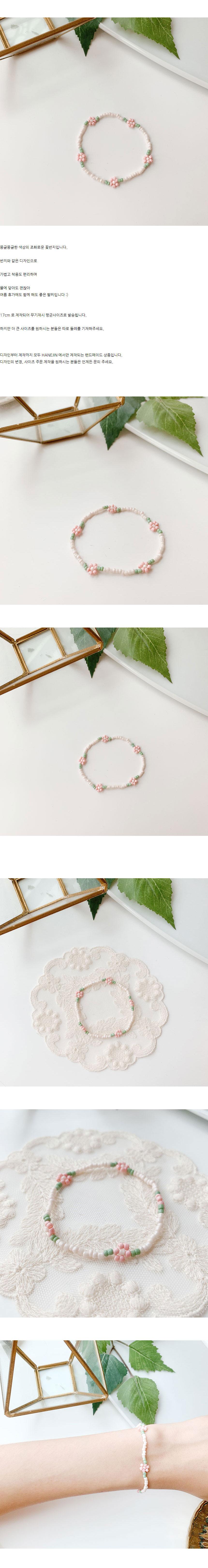 (핸드메이드) 마시멜로우 꽃 팔찌 -  비즈팔찌 - 하네진, 12,000원, 팔찌, 패션팔찌