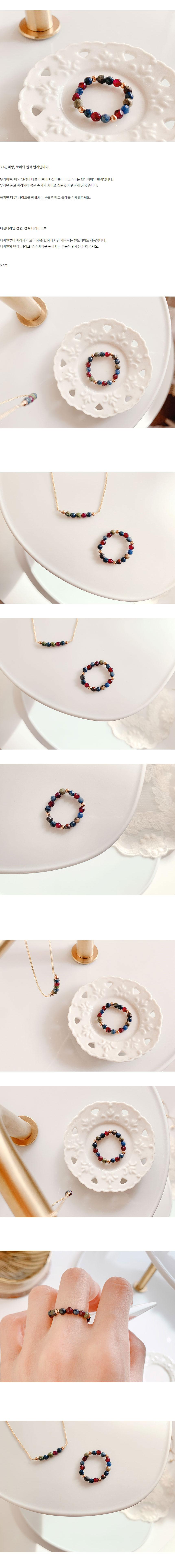 (핸드메이드) 초파보 원석 믹스 반지 - 하네진, 12,000원, 패션, 패션반지