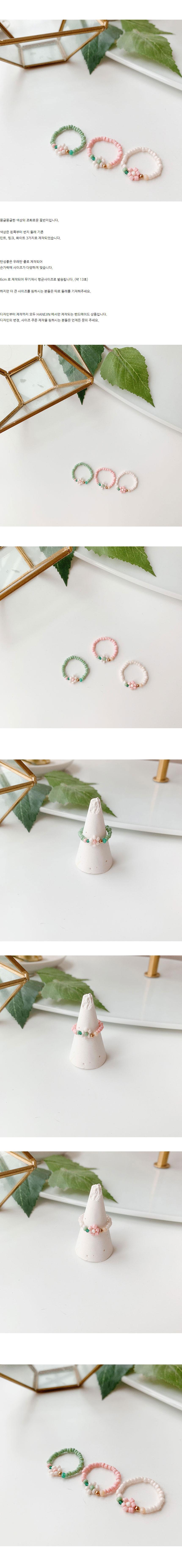 (핸드메이드) 마시멜로우 꽃 반지 -  비즈반지 - 하네진, 6,500원, 패션, 패션반지