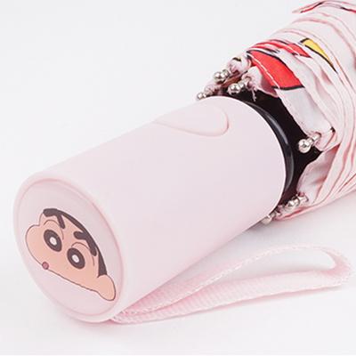짱구는 못말려 3단 완전 자동 우산 55cm 핑크