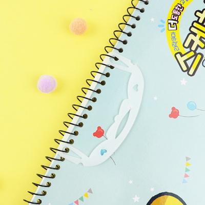 리락쿠마 스케치북