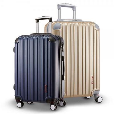 브라이튼 브이 20+24인치 2종세트 여행용캐리어 여행가방 케리어