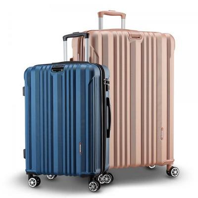 브라이튼 트로이 20+28인치 2종세트 여행용캐리어 여행가방 케리어