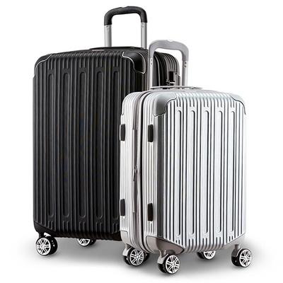 브라이튼 본드 20+28형 2종세트 여행용캐리어 여행가방