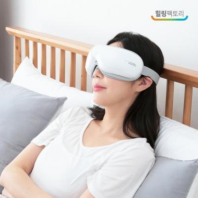 아이나인 무선 눈 마사지기 공기압 안마기 온열 진동