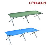 캠핑용품 침대 야전침대 접이식 하이코트 CBD-6603
