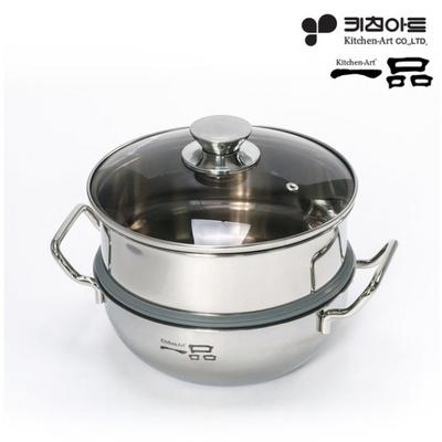 키친아트 인덕션 통3중 찜냄비 20cm 2단 스텐 냄비 양배추 고구마찜기