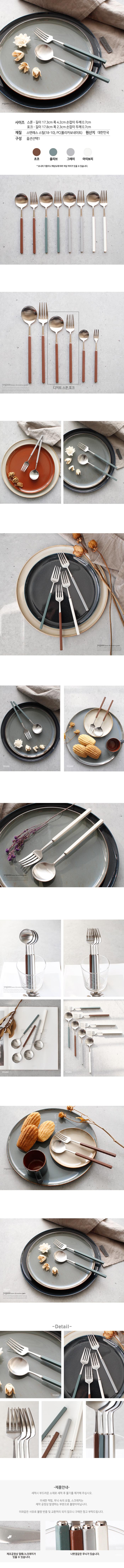 몽블랑 로얄 샤틴 디저트 스푼 디저트 포크(4color) lovesweety - 꾸미기 좋은날, 6,300원, 양식기 세트, 양식기 세트