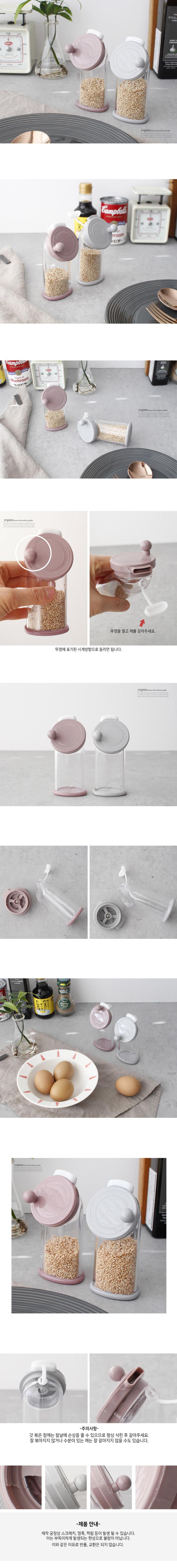 파스텔 수동 깨갈이(2color) lovesweety - 꾸미기 좋은날, 4,300원, 밀폐/보관용기, 양념통/오일통