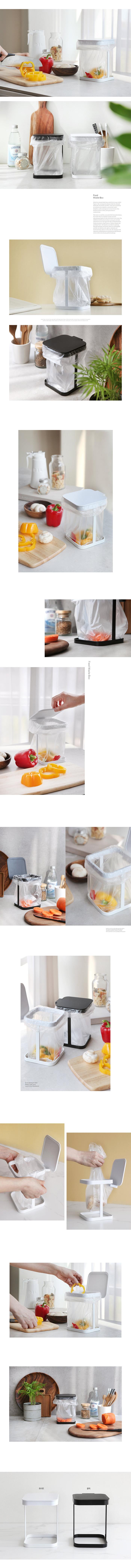 푸코 음식물 비닐봉투 거치 쓰레기통(2color) lovesweety - 꾸미기 좋은날, 12,000원, 휴지통, 휴지통