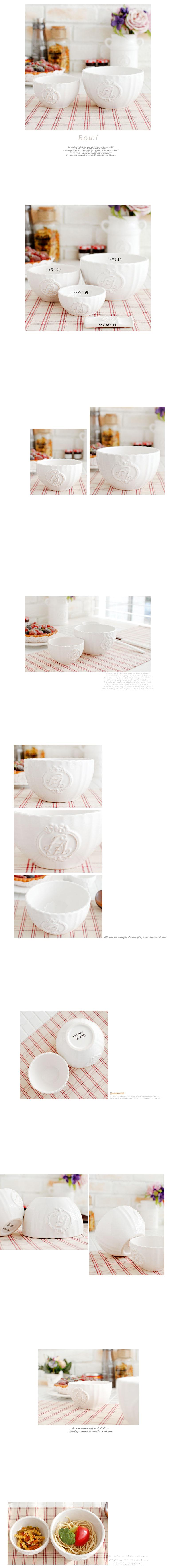 LA 화이트 그릇(2size) - 꾸미기 좋은날, 8,000원, 밥공기/국공기, 밥공기