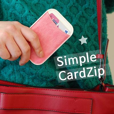 심플 카드집