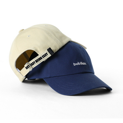 Bubilian Logo ball cap -beige