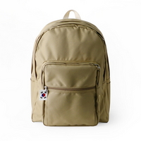 Bubilian 815 backpack -CAPPUCCINO