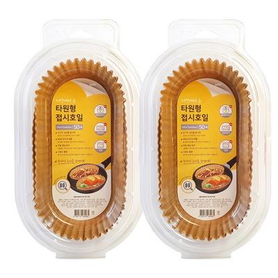 자연에서 온 타원형 접시 종이호일 (50매), 2개