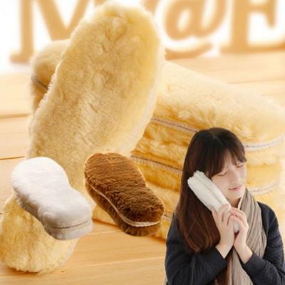 양털빵빵깔창