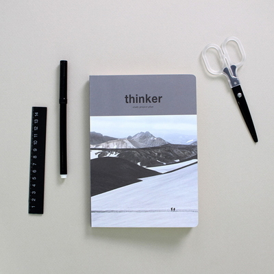 Thinker - study project planner