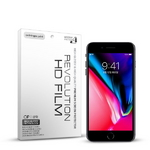 (2매)레볼루션HD 최고급 지문방지 보호필름 아이폰8