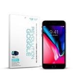 (2매) 레볼루션고글 시력보호 액정필름 아이폰8