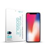 (2매) 레볼루션고글  시력보호 액정필름 아이폰X
