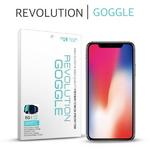 2매 레볼루션고글 시력보호 액정필름 아이폰X