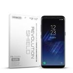 레볼루션쉴드 엠보팩 전신보호필름 갤럭시 S8