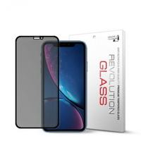 2매 레볼루션글라스 2.5D 프라이버시 강화유리 아이폰XR