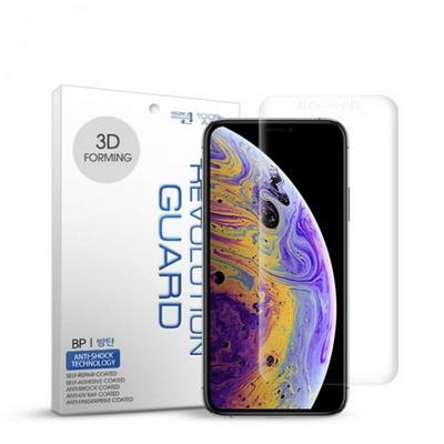 아이폰XS맥스 3D 포밍 풀커버 액정보호 필름