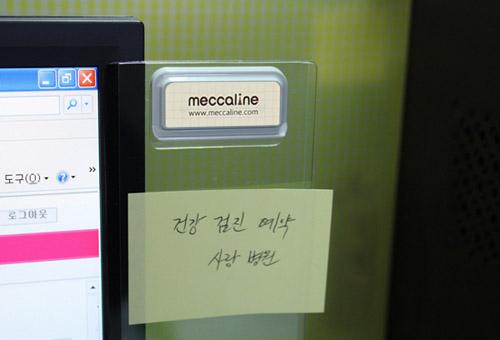 모니터메모홀더 - 메카라인, 4,000원, 데스크가구, 모니터메모보드