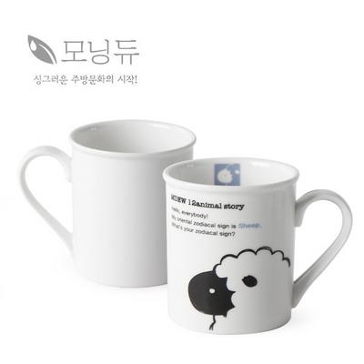 열두띠 머그(양)