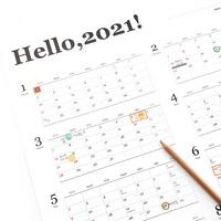 Hello,2021 포스터 캘린더