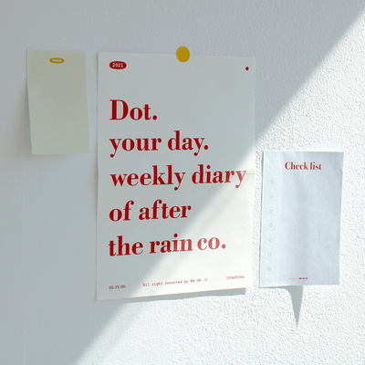 2021 Dot Your Day Diary