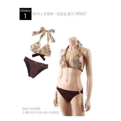 비키니 수영복 11종 택1